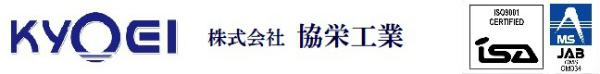 静岡県浜松市の株式会社協栄工業
